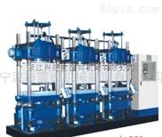 供應震德ZDK/1500150T抽真空橡膠硫化機