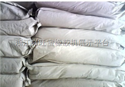 pvc液体热稳定剂 PVC稀土钙锌复合热稳定剂 pvc稳定剂 热稳定剂 稳定剂  广东佛山