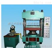 供应二手200T硅橡胶硫化机\平板硫化机