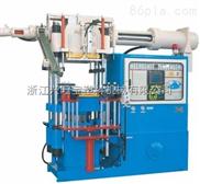 供应二手200T硅橡胶硫化机/平板硫化机