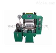 供应二手平板硫化机|200T平板硅橡胶硫化机