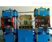 供应佳鑫200T硅橡胶硫化机