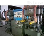 供应二手200T硅橡胶硫化机|二手硫化机