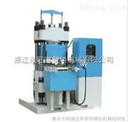 供应震德ZDT/3000-650*700-4RT300T全自动橡胶硫化机 4RT