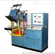 供应震德ZDT/3000300T全自动橡胶硫化机 单顶