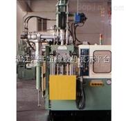 供应硅橡胶注射硫化机