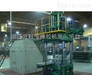 供应大型轮胎橡胶注射硫化机800T 1000吨位注射量大