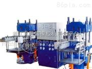 供应全自动橡胶硫化机,顶出系列双模全自动硫化机