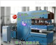 供应0利润出售全自动橡胶硫化机 液压全自动硫化机价格