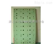 高温平板硫化机隔热板