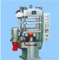 供应25T平板硫化机