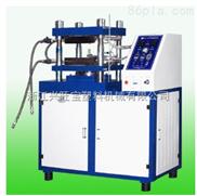供應實驗室平板硫化機,試驗室專用硫化儀,平板硫化儀