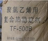 聚氯乙烯热稳定剂 PVC穿线管稳定剂 塑料异型材钙锌稳定剂 稳定性好、分散性好