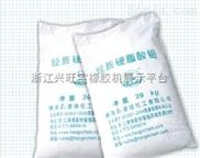 聚氯乙烯热稳定剂硬脂酸镉 天金牌硬脂酸镉稳定剂