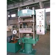 供應訂做平板橡膠硫化機 橡膠硫化機