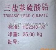 橡胶热稳定剂 三盐长期大量供应优质三盐基硫酸铅 聚氯乙烯热稳定剂