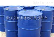pvc钙锌热稳定剂 PVC无毒无味且具抑味功能液体【钙锌】热稳定剂(安定剂)
