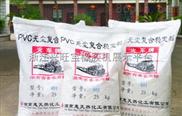 玩具 橡胶热稳定剂 尼龙热稳定剂 料专用热稳定剂(PVC玩具料复合钙锌热稳定剂)代替有机锡