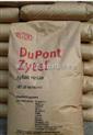 厂家橡胶热稳定剂 尼龙热稳定剂 直供PVC压延薄膜用稳定剂,半硬质适用,白度佳耐热长238