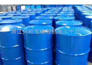 尼龙橡胶热稳定剂 热稳定剂 PVC糊树脂制品专用无毒无味亚磷酸酯辅助热稳定剂1500