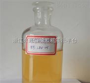 pvc液体热稳定剂 PVC环保热稳定剂 原装耐高温