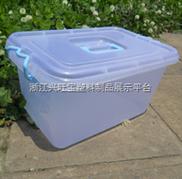 厂家批发 塑料周转箱 透明塑料箱