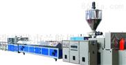 塑料异型材生产线(挤出机)