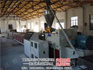 塑钢型材生产线|塑钢门窗生产线|PVC型材生产线