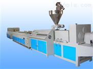 供應塑鋼型材生產線