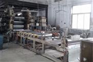 转让PVC片材生产线