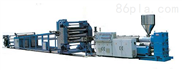 PP/PE板材生产线,塑料板材设备