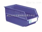 供应佛山宏远牌1#零件箱、塑料零件箱
