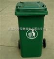 批发供应环卫塑料垃圾箱小区物业果壳箱