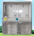 透明塑料電表箱 1單戶 單相預付費電表箱