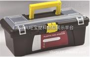 厂家直销塑料密封箱 塑料防水仪器箱