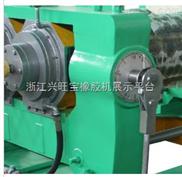 应青岛海润橡塑XK-56022寸开炼机/橡塑炼胶机/维修开炼机