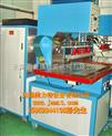 PP文件夹高频热合机|塑料文件夹焊接机