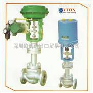 进口蒸汽调节阀,蒸汽压力调节阀,|蒸汽温度调节阀|蒸汽流量调节阀
