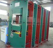 小型输送带平板硫化机-多缸输送带硫化机