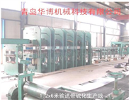 平板硫化機/輸送帶硫化機/膠帶硫化機