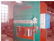 大型平板输送带硫化机