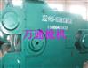 鼓式硫化机供应