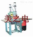 冰垫生产机器—冰垫热合机
