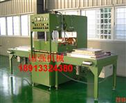 南京高频热合机 镇江高周波热合机 扬州PVC热合机