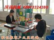 湖南 湖北 江西PVC热合机