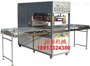 水池PVC热合机 浮排PVC热合机 气床PVC焊接机