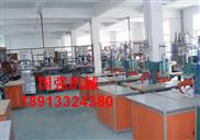 PVC热合机 PVC封口机 PVC包装机