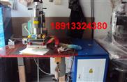 体育用品热合机 体育用具PVC热合机 运动器械皮革热合机