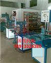 高周波塑胶焊接机 高周波塑料熔接机 高周波热合机