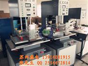 【13年制造工艺】无锡塑胶热合机厂家